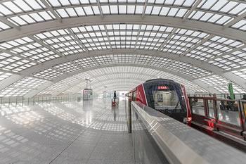 Aeropuerto de Beijing PEK